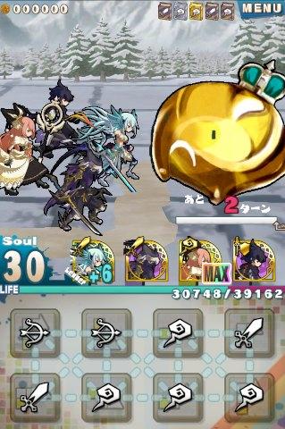ロード・トゥ・ドラゴン【ロードラ】04_金スライム