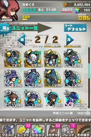ロード・トゥ・ドラゴン【ロードラ】チャレンジ目標